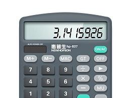 惠普生hp-837