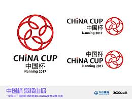 """万达""""中国杯""""LOGO设计"""