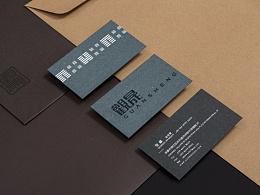觀晟建筑设计事务所VIS品牌形象视觉设计