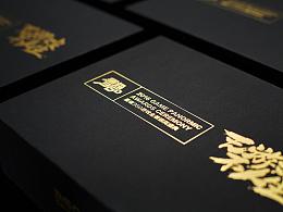 2016星耀360黑金邀请函
