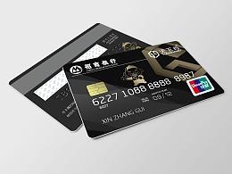 银行联名卡设计
