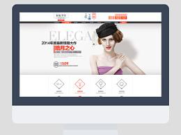 全新简洁版美客旗舰店与详情页