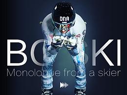 HEAD HALTI 滑雪品牌,边城滑雪店网页页面