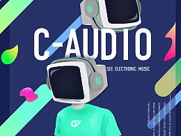 毕业设计 | C-ADUIO 电子音乐可视化 #青春答卷2017#