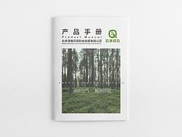一本手册 关于空气净化