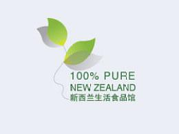 新西兰绿色食品 logo