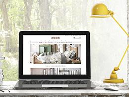 网页设计-家居