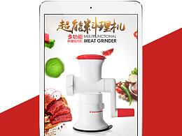 特百惠超能料理机-绞肉机详情页-手摇式料理机详情页