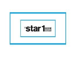 star1宣传画册