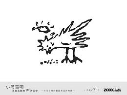 神鸟凤凰图