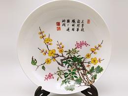 【釉上彩瓷】仿清雍正珐琅彩瓷三秀盘