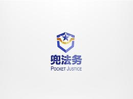 POCKET JUSTICE——Logo Design
