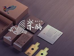 知汇设计:《乐酶》品牌形象及包装设计