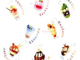 彩铅小插画 夏日冰淇淋合集