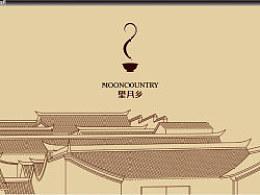 业余练手-望月乡酒楼品牌形象设计
