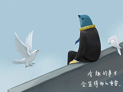 漫画《鸟人》