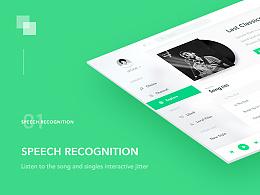 Echo Design