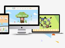 汇梦游戏官网网页设计2.0