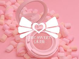 七水美妆logo设计