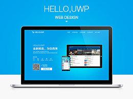 HELLO,UWP  应用下载介绍页面