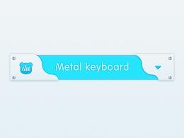 百度输入法皮肤设计《科技键盘》