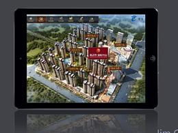 房地产楼盘APP交互设计