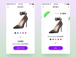 电商app UI界面
