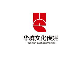 华群文化传媒标志源艺设计