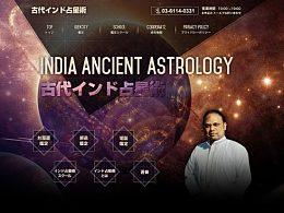 日本占卜网页设计