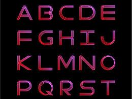 线型重叠字母设计