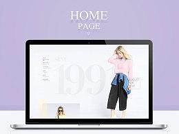 女装-Home Page