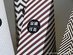 时尚茶品包装(二)