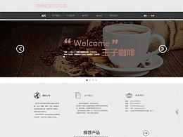 PrinceCoCo咖啡