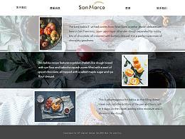 SanMarco餐厅网页设计