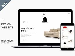 furniture官网首页设计(声明)