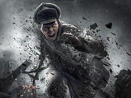 《我的战争》角色海报