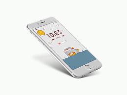 单行的独角马/手机图标/手绘风ICON/手机UI界面
