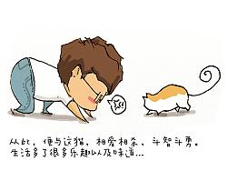 养猫日记-第一章:家里来了只猫