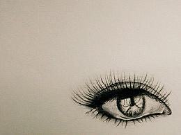 手绘练习-眼睛(第一发)