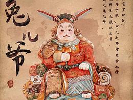 【兔儿爷护安康】-神仙集