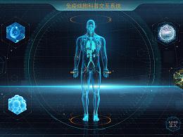 某造血干细胞研究机构的展示系统