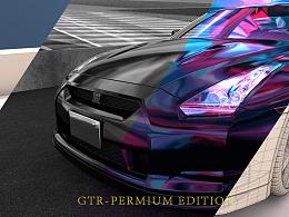 car_GTR