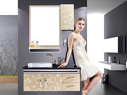 卫浴浴室柜详情页设计