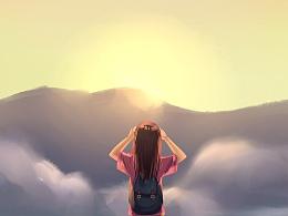 【早上好26】朝着太阳喊一句话,你会喊···