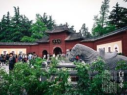 洛阳印象之-白马寺