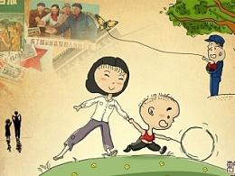 《感恩父母,北漂孩子的心声》漫画一则