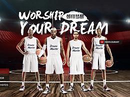NBA CRM 比稿
