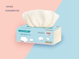 亲手纸巾包装设计