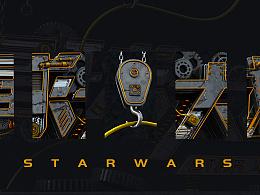 """字体与C4D结合""""星球大战"""""""