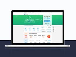 放心贷-金融网站官网设计